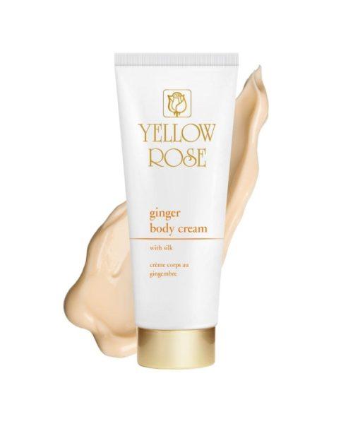 Ginger Body Cream